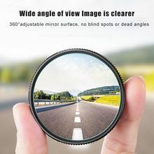 Blind-Spot-Mirror Rear-View-Mirror Frameless Wide-Angle Car-Accessories Convex Hd