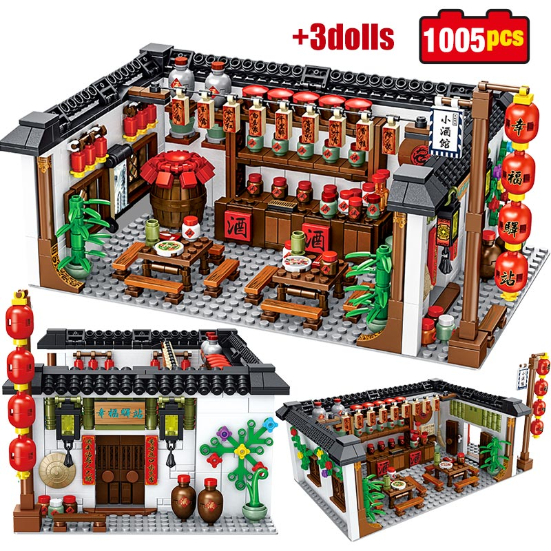 1801pcs Building Blocks Legoingly City Impression Chinese Style Architecture Happiness Station Tavern Bricks Toys For Children