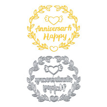 DiyArts Happy Anniversary Letter Dies Love Metal Cutting for Card Making Scrapbooking Embossing Stencil Leaver