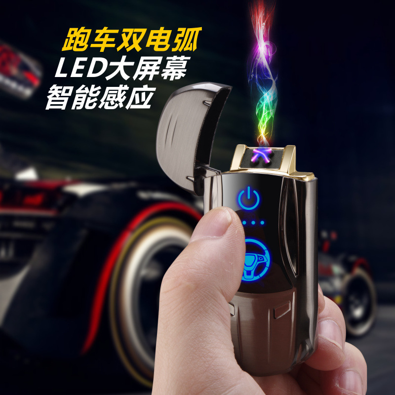 Creative gadgets cool for men lighter high-grade USB charging cigarette lighter men's gift electronic gadgets usb accessories