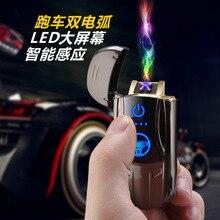 Creative gadgets cool for men lighter high-grade USB charging cigarette lighter men's gift