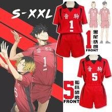 ¡Tee! Nekoma alta traje escolar de cosplay 1 Tetsurou Kuroo 5 Kenma Kozume cosplay Jersey deportes desgaste tamaño uniforme S-XXL