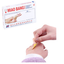 Adhesive-Skin-Stapler First-Aid-Kit Closure-Care Travel Wound Breathable Band-Aids Hemostasis