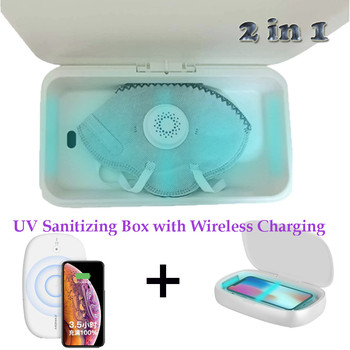 MOMAX 10W Wireless Charging Charger UV-Box Sanitizing Box For Mask For Phone Sanitizing Function Wireless Charging 2-in-1 QU1