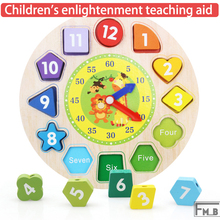Children's Cognitive Geometry Matching Toy Baby Puzzle Early Education Know Clock children geometry intelligence matching toy