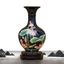 Jingdezhen Cerâmica Vaso de Flor Arranjo Black Crystal Esmalte Vaso Vinho Sala de estar Armário Decoração Artesanato