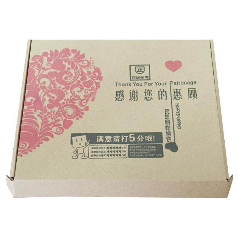 For Carton Packaging Airplane Box For Packing Box