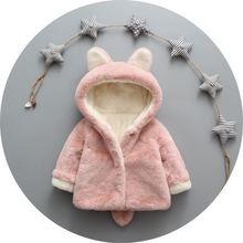 Детское зимнее хлопковое пальто для девочек и мальчиков, толстая осенне-зимняя куртка с хлопковой подкладкой, 0-1-2-3-и