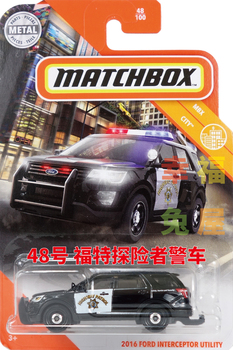 2020 Matchbox Car 1/64  2016 FORD INTERCEPTOR UTILITY  Metal Diecast Collection Alloy Model Car Toys