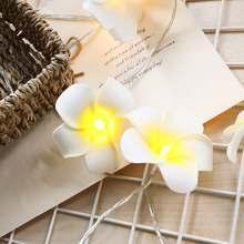 Струнный светильник s светодиодный Плюмерия имитация украшение