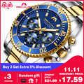 Relojes para hombre de lujo MEGALITH cronógrafo deportivo reloj de cuarzo analógico a prueba de agua 24 Horas Reloj de pulsera de acero para hombre