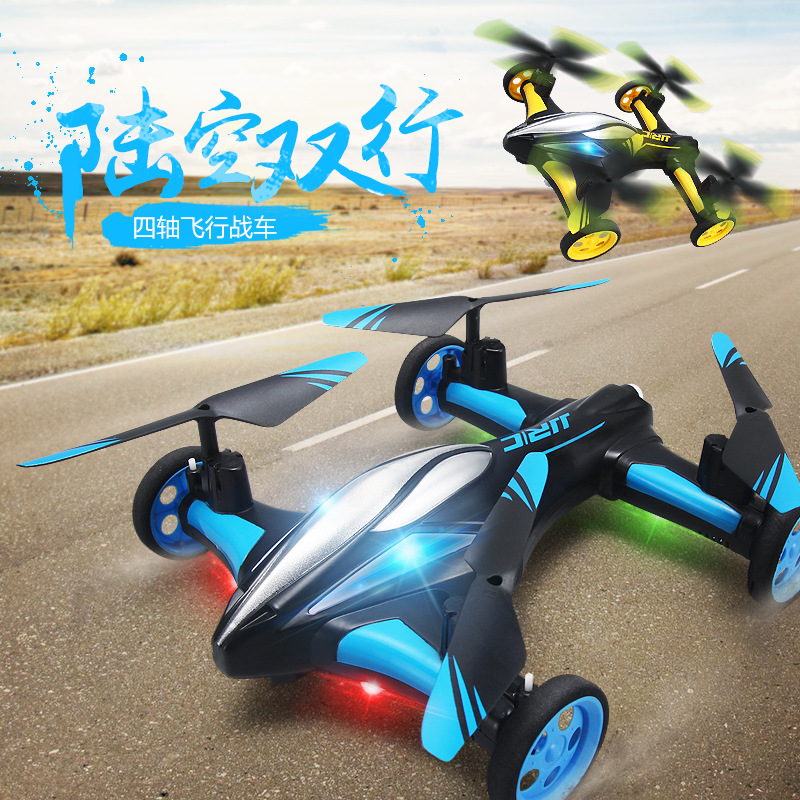 H23 2.4G Remote Control Air Dual-Mode Aircraft A Key Return Headless Mode Pattern Tumbling Air Car