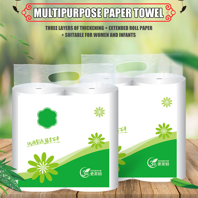 2 Rolls Toilet Paper Tissue Soft White Skin-Friendly 3 Layers For Home Bathroom New FS99