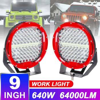 640W 9inch Round 12V Led Driving Work Light For 4x4 Offroad Truck Boat 4WD SUV ATV CAR 12V 24V External Lights free cover