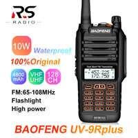 10 w 4800 mah baofeng UV-9R plus walkie talkie uhf vhf rádio à prova dwaterproof água amador marinho ham cb estação de rádio hf transceptor pmr 446