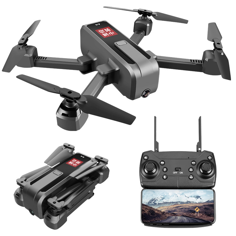 RC/S60 Folding Unmanned Aerial Vehicle High-definition Aerial Photography Smart Control Pressure Set High Quadcopter Strange New