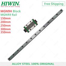 Free Shipping alloy steel HIWIN MGNR9 guideway rail 150mm 200mm 250mm 300mm 350mm with MGN9H carriages Long guide block for CNC