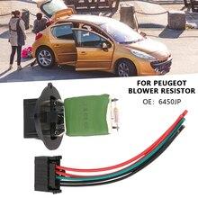Для peugeot 307 воздуходувка сопротивление линии Автомобильный нагреватель вентилятор двигателя резистор 6450 резистор профессиональные автомобильные аксессуары