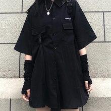 Single / set summer Korean versatile dark loose  shirt top women fashion two piece set skirt dropshipping