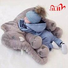 40*33センチメートルぬいぐるみ象睡眠枕冷静人形のおもちゃ睡眠ベッド腰椎シートクッション子供ポータブル寝室寝具ぬいぐるみ
