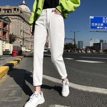 Koreański biały dżinsy kobiet wysokiej talii Harem dżinsy dla mamy 2020 wiosna nowy Plus rozmiar czarne kobiety dżinsy Vintage Denim spodnie z paskiem tanie i dobre opinie COTTON Poliester Kostki długości spodnie Osób w wieku 18-35 lat B107 JEANS WOMEN Na co dzień Stripe Zipper fly Przycisk