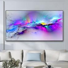 Nuvens coloridas pintura abstrata quadros da arte da lona para sala de estar arte da parede moderna pintura decorativa abstracto cuadros