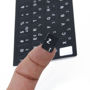 Наклейка на компьютерную клавиатуру ноутбук матовая поверхность белая буква 1 шт. для Windows центрированный ключ универсальный