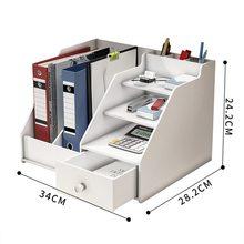 Многофункциональная настольная коробка-органайзер для канцелярских принадлежностей с подставкой для документов и держателем для ручек стеллаж для ящика