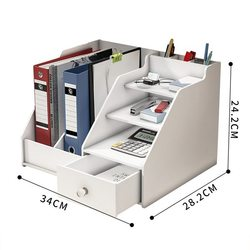 Multi Use Desktop Stationery Organizer Box with Document File Book Stand and Pen Holder Drawer Rack