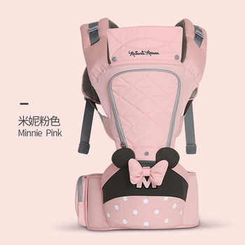 Disney Baby Carrier with Ergonomic Kangaroo Front Carrier Detachable Baby Accessories Sling Baby Carrier Baby Hipseat 2019