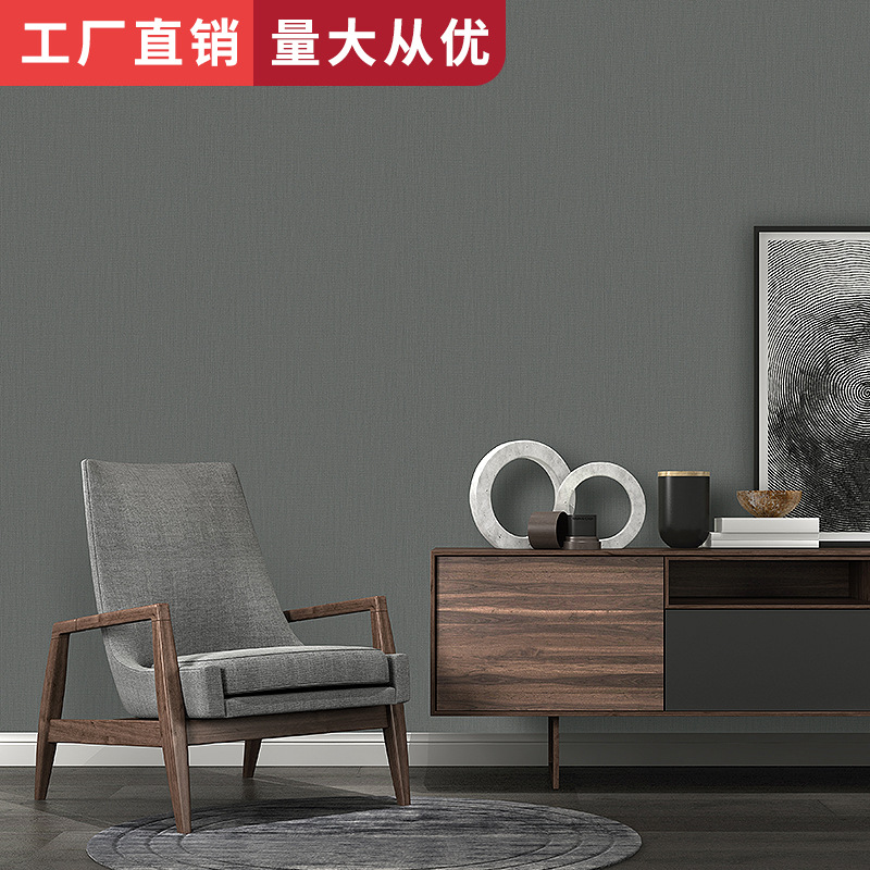 Bedroom Living Room Clothing Store Hotel Restaurant Wallpaper Modern Minimalist Dark Gray Light Gray Plain Color PVC Solid Color