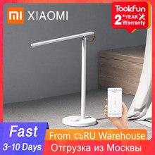 Lampe de Table chaude XIAOMI MIJIA Mi 1S LED lampe de bureau intelligente lecture étudiant bureau lampe de table Portable pli chevet veilleuse Wifi APP