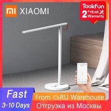 をホット Xiaomi MIJIA Mi テーブルランプ 1 の LED スマート読むデスクランプ学生オフィステーブルライトポータブル倍ベッドサイド夜の光無線 Lan App
