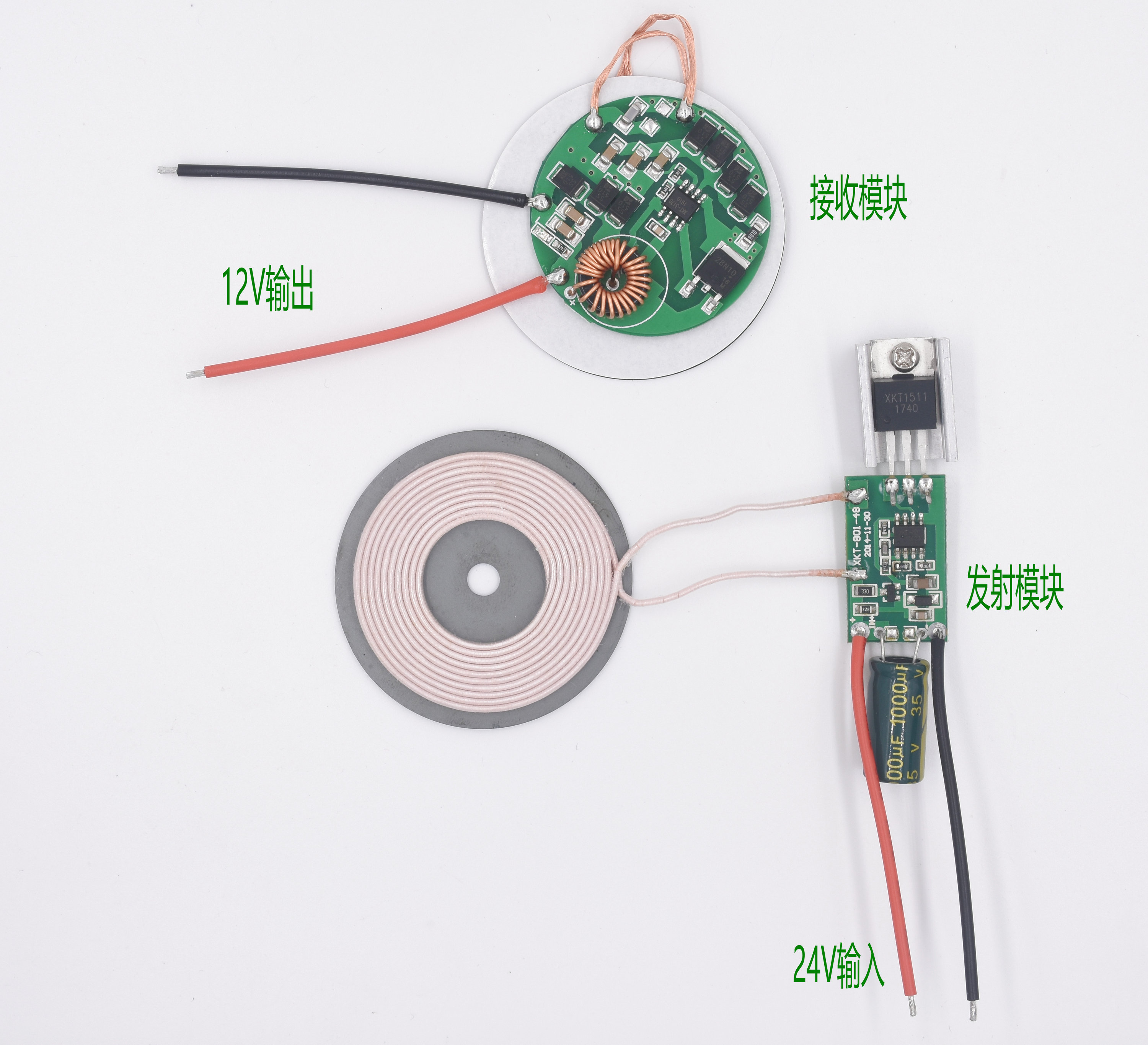12V2A High Current Wireless Charging Wireless Power Supply Module With Magnetic Sheet For Circuit Scheme XKT801-49