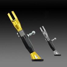 מתכוונן CNC מתכת אופנוע רגל Kickstand Electrombile בעיטת צד Stand