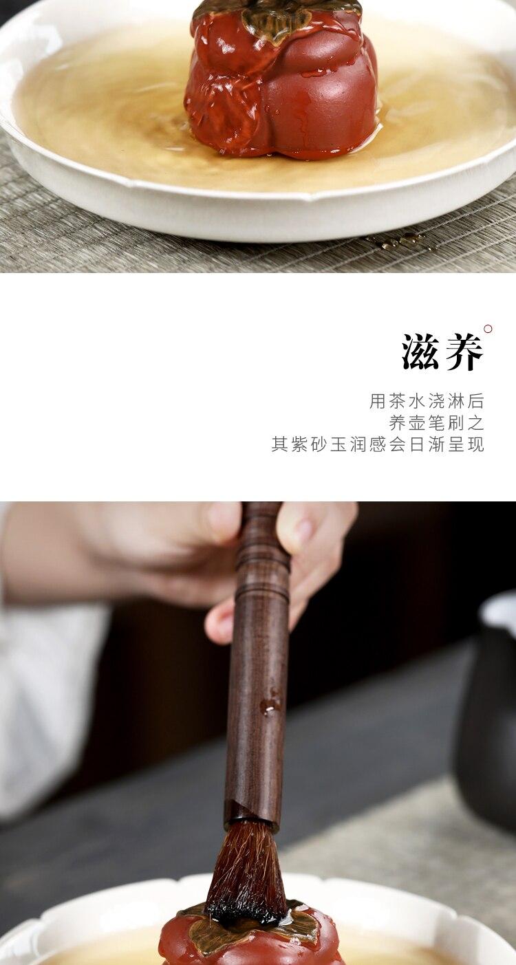 Taoyuan yiyixing despido minério roxo areia chá