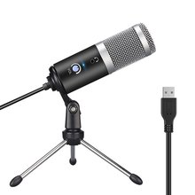 Condenser Microphone Usb Computer Microphone For Youtube Podcast Recording Instrument Play Live Voice Chat Microphone original samson c01u pro usb studio condenser microphone for youtube videos
