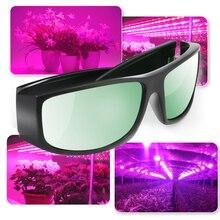 Profesjonalne pomieszczenie do uprawy LED okulary UV okulary polaryzacyjne do uprawy namiot szklarnia hydroponika świecąca roślina ochrona oczu okulary