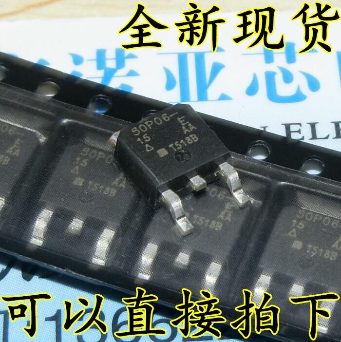 10pcs/lot New SUD50P06-15L 50P06 50A 60V P-Channel Patch TO-252 MOS FET