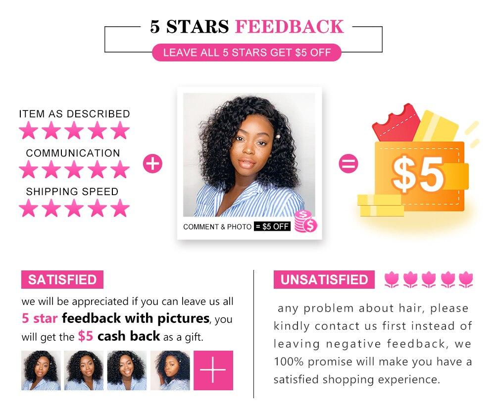 app review2
