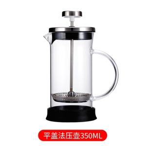 Image 5 - Franse Druk Pot Koffie Hand Brouwen Pot Set Thuis Brouwen Koffie Filter Apparaat Melkopschuimer Thee Maker Koffie Filter Cup