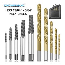 10Pcs Speed Out Damaged Screw Extractor Drill Bits Guide Set Broken Bolt Remover Easy Out Set Bolt Stud Stripped Removal Tool 12pcs drill bit set damaged screw extractor broken bolt easy out remover tool kit