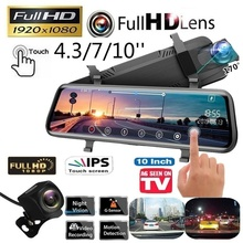 Camera Video-Recorder Rear-View-Mirror-Cameras Dash-Cam Touch-Screen Dual-Lens Car-Security
