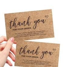 30pcs Natural Kraft Paper Thank You Cards for Small Business Appreciation Enterprise Thank You For Your order Card Greeting Card