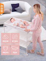 Baby changing diaper table folding shower newborn baby multi function portable bed care table