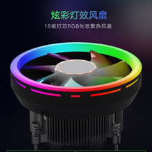цена на 115X CPU Cooler RGB 120mm i3 i5 i7 CPU Heat Sink for Intel LGA 1156 1150 1151 1155 3 Pin CPU Cooling Fan PC quiet