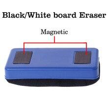 Магнитный ластик для доски Удобная Магнитная офисная доска ластик очиститель маркера протирать школьные канцелярские принадлежности