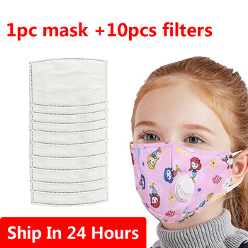 Fast Delivery Lovely Filter Washable Mouth Mask With Valve Kids Children Breathable Reusable Face Masks