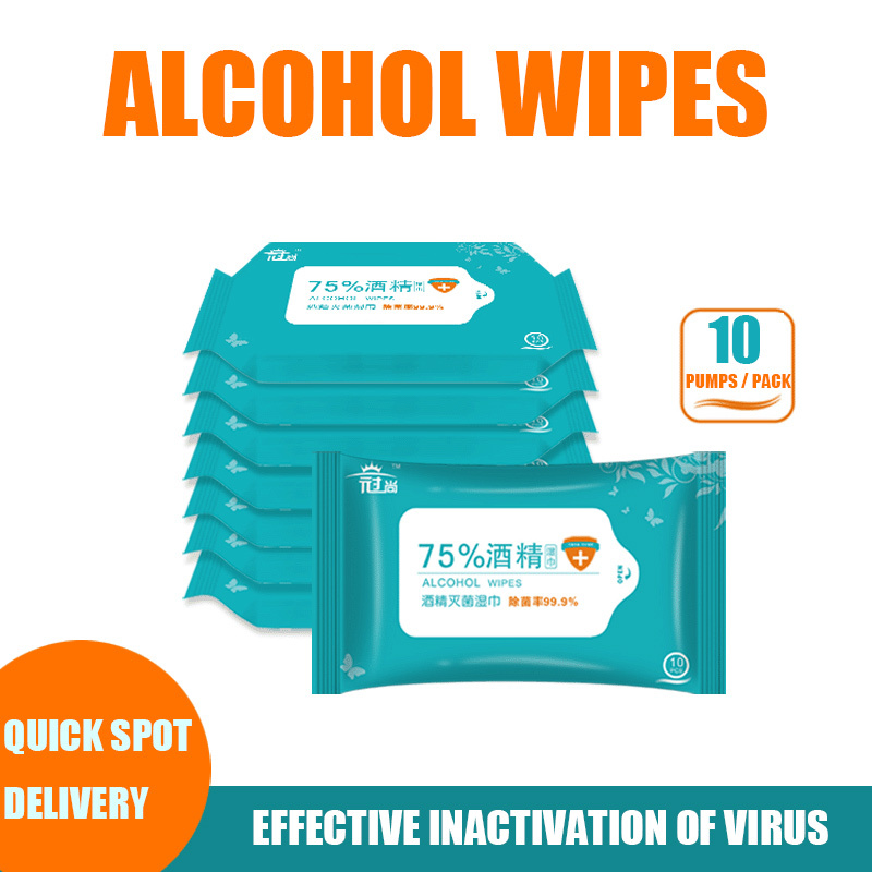 10PCS 75% Alcohol Wipes Wet Disinfection Antiseptic Pads Alcohol Swabs Wet Skin Care Sterilization First Aid Cleaning Tissue