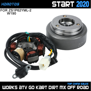 Image 1 - 오토바이 점화 마그네틱 스테이터 플라이휠 키트 ZongShen 190cc Z190 W190 1P62YML 2 전기 시작 엔진 먼지 핏 자전거 Atv